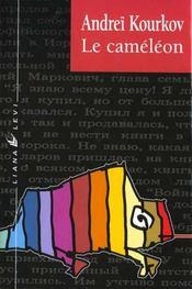 Le caméléon - Intérieur - Format classique