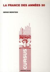 La France des années 30 (5e édition) - Couverture - Format classique