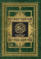 Le saint Coran - Couverture - Format classique