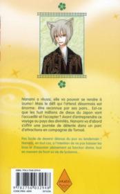 Divine nanami t.7 - 4ème de couverture - Format classique