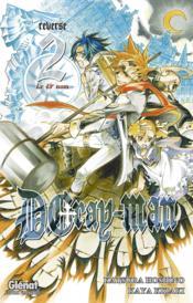 D.gray-man reverse t.2 - Couverture - Format classique