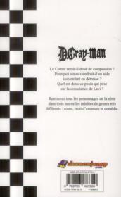 D.gray-man reverse t.2 - 4ème de couverture - Format classique
