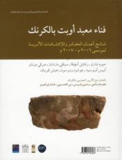 Parvis du temple d opet a karnak exploration archeologique - 4ème de couverture - Format classique