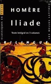 Iliade ; coffret - Couverture - Format classique