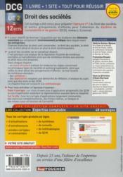 DCG 2 ; droit des sociétés et autres groupements des affaires ; manuel et applications (édition 2013/2014) - 4ème de couverture - Format classique