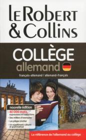 Collège ; allemand - Couverture - Format classique