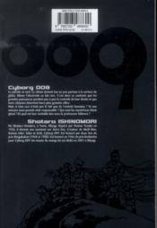 Cyborg 009 t.15 - 4ème de couverture - Format classique