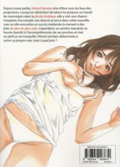 Nude - 4ème de couverture - Format classique