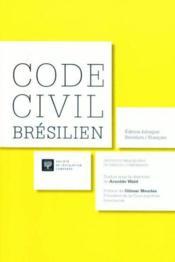 Code civil bresilien - Couverture - Format classique
