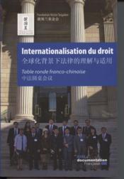 Internationalisation du droit ; table ronde franco-chinoise - Couverture - Format classique
