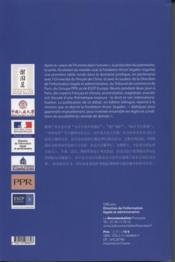 Internationalisation du droit ; table ronde franco-chinoise - 4ème de couverture - Format classique