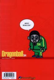 Dragon ball t.34 - 4ème de couverture - Format classique