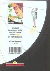 Real t.4 - 4ème de couverture - Format classique