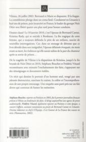 Bertrand Cantat, Marie Trintignant : l'amour à mort - 4ème de couverture - Format classique