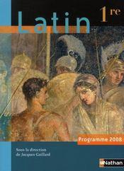 Latin ; 1ère (édition 2008) - Intérieur - Format classique
