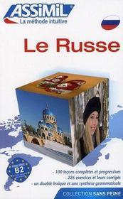 Le Russe - Intérieur - Format classique