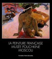 Peinture Francaise /Expo 2005 - Broche - Intérieur - Format classique