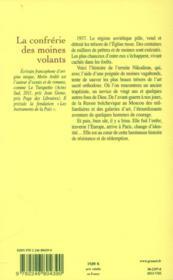 La confrérie des moines volants - 4ème de couverture - Format classique