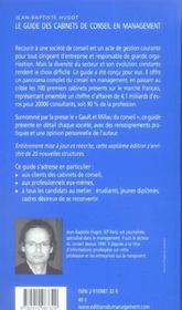 Le guide des cabinets de conseil en management - 4ème de couverture - Format classique