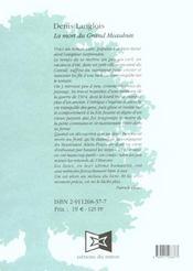 La mort du grand meaulnes - 4ème de couverture - Format classique