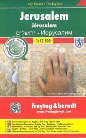 Jérusalem (édition 2017) - Couverture - Format classique