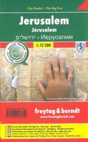 Jérusalem (édition 2017) - 4ème de couverture - Format classique