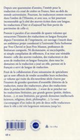 Histoire des traductions en langue française ; XIX siècle (1815-1914) - 4ème de couverture - Format classique