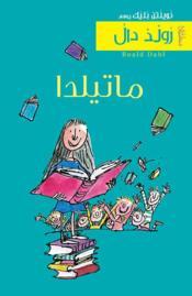 Matilda (arabe) - Couverture - Format classique