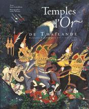 Temples d'or de thailande - Intérieur - Format classique