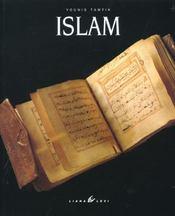 Islam Broche - Intérieur - Format classique