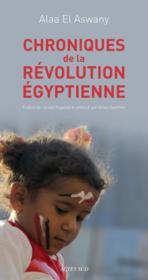 Chroniques de la révolution égyptienne - Couverture - Format classique