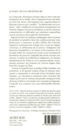 Chroniques de la révolution égyptienne - 4ème de couverture - Format classique