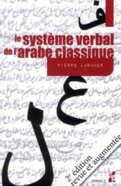 Systeme Verbal De L Arabe Classique - Couverture - Format classique