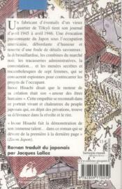 Les 7 roses de Tôkyô - 4ème de couverture - Format classique