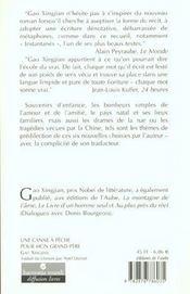 Une Canne A Peche Pour Mon Grand-Pere - 4ème de couverture - Format classique