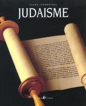 Judaisme Broche - Intérieur - Format classique