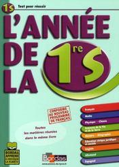 L'ANNEE DE ; l'annee de la 1ere s ; toutes les matieres reunies dans le meme livre - Intérieur - Format classique