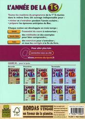 L'ANNEE DE ; l'annee de la 1ere s ; toutes les matieres reunies dans le meme livre - 4ème de couverture - Format classique