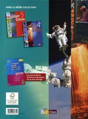 Physique-chimie ; 3ème ; manuel (édition 2008) - 4ème de couverture - Format classique