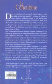 La concubine t.1 ; l'imperatrice orchidee - 4ème de couverture - Format classique