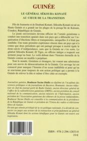 Guinée ; le Général Sekouba Konate au coeur de la transition - 4ème de couverture - Format classique