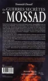 Les guerres secrètes du Mossad - 4ème de couverture - Format classique
