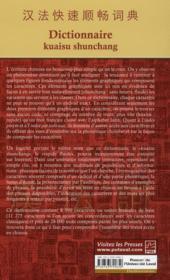 Dictionnaire kuaisu shunchang, chinois - francais : les caractere - 4ème de couverture - Format classique