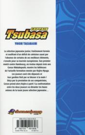 Captain Tsubasa T.27 - 4ème de couverture - Format classique