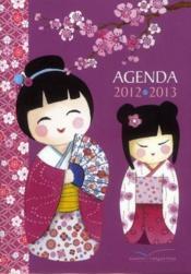 Agenda scolaire kokeshis 2012/2013 - Couverture - Format classique