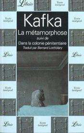 Metamorphose - Intérieur - Format classique