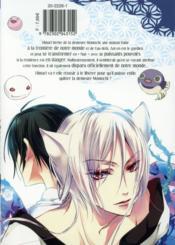The demon prince & Momochi T.2 - 4ème de couverture - Format classique