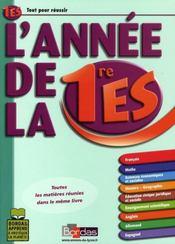 L'ANNEE DE ; l'annee de la 1ere es ; toutes les matieres reunies dans le meme livre - Intérieur - Format classique