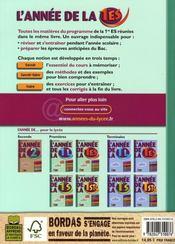L'ANNEE DE ; l'annee de la 1ere es ; toutes les matieres reunies dans le meme livre - 4ème de couverture - Format classique