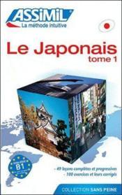 Le japonais t.1 - Couverture - Format classique